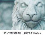 Toned Stone Lion Statue Close Up