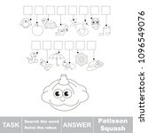 educational puzzle game for...   Shutterstock .eps vector #1096549076