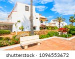 white houses and tropical... | Shutterstock . vector #1096553672