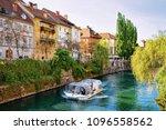 ljubljana  slovenia   april 27  ... | Shutterstock . vector #1096558562