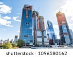 new york city  usa   october 30 ... | Shutterstock . vector #1096580162