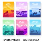 brochures with african animals... | Shutterstock .eps vector #1096581065