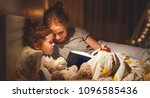 mother and child daughter... | Shutterstock . vector #1096585436