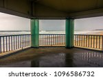 view through open windows of an ... | Shutterstock . vector #1096586732
