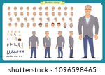 front  side  back view animated ... | Shutterstock .eps vector #1096598465