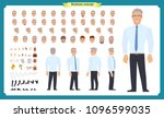 front  side  back view animated ... | Shutterstock .eps vector #1096599035