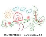 children's drawings. elements...   Shutterstock .eps vector #1096601255
