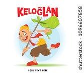 keloglan turkish tale... | Shutterstock .eps vector #1096607858