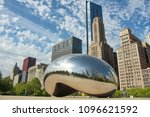 may 15  2013   chicago  il  usa ...   Shutterstock . vector #1096621592