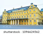 Small photo of Menshikov Palace is one of the oldest edifices in Saint Petersburg and is a fine example of Peter the Great Baroque style, Russia