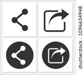 share icon set vector design | Shutterstock .eps vector #1096634948