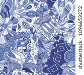 tracery seamless pattern.... | Shutterstock .eps vector #1096653272