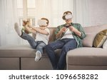 joyful father and son are... | Shutterstock . vector #1096658282