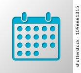simple calendar icon. paper...