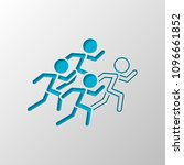 running people. team with... | Shutterstock .eps vector #1096661852