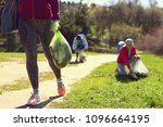 cleaning the forest. inspired... | Shutterstock . vector #1096664195