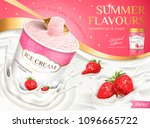 strawberry ice cream cup with... | Shutterstock .eps vector #1096665722