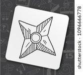 icon idea art bug face   Shutterstock .eps vector #1096666778