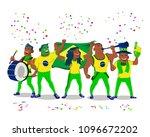 cheerful brazil national team... | Shutterstock .eps vector #1096672202