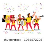 cheerful belgium national team... | Shutterstock .eps vector #1096672208