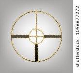 sight sign illustration. vector.... | Shutterstock .eps vector #1096677272