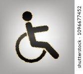 disabled sign illustration.... | Shutterstock .eps vector #1096677452