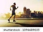 the runner on the urban street... | Shutterstock . vector #1096689035
