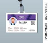 corporate identity card design... | Shutterstock .eps vector #1096701218