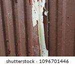 rusty surface of metal plate... | Shutterstock . vector #1096701446