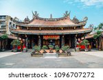 taipei  taiwan   april 25  2018 ...   Shutterstock . vector #1096707272