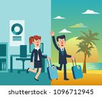 successful businessman and... | Shutterstock .eps vector #1096712945