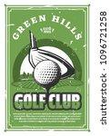 golf club vintage banner for...   Shutterstock .eps vector #1096721258