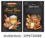 bakery shop sketch posters... | Shutterstock .eps vector #1096726088
