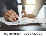 business financing accounting... | Shutterstock . vector #1096733732