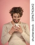 fun faces happy guy with tea... | Shutterstock . vector #1096742642