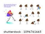 stock illustration shit. a set... | Shutterstock .eps vector #1096761665