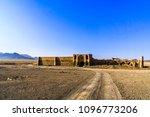 view on abonded caravansarai in ... | Shutterstock . vector #1096773206