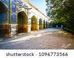 view on buildings of jameh... | Shutterstock . vector #1096773566