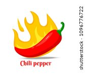 extra spicy pepper. icons with... | Shutterstock .eps vector #1096776722
