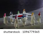 pyeongchang  south korea  ... | Shutterstock . vector #1096779365