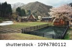 traditional house at japan | Shutterstock . vector #1096780112