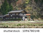 traditional house at japan | Shutterstock . vector #1096780148