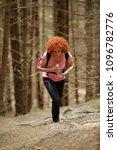 woman hiker drinking water... | Shutterstock . vector #1096782776