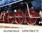 beautiful old steam train... | Shutterstock . vector #1096786172