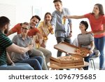 young people having fun party... | Shutterstock . vector #1096795685