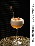 freshly vera cocktail on stand... | Shutterstock . vector #1096798412