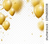celebration background with... | Shutterstock . vector #1096800038