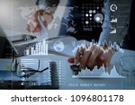investor analyzing stock market ... | Shutterstock . vector #1096801178