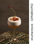 freshly vera cocktail on stand... | Shutterstock . vector #1096801952