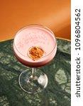 classical katana cocktail on... | Shutterstock . vector #1096804562